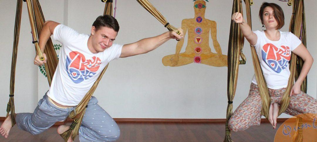 Установка гамака для йоги дома и в фитнес клубе